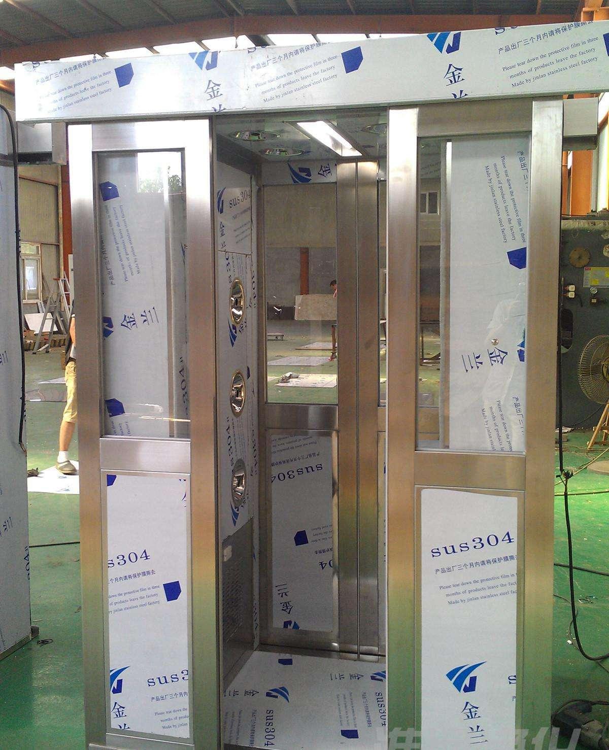 自动感应移门风淋室--货物通道
