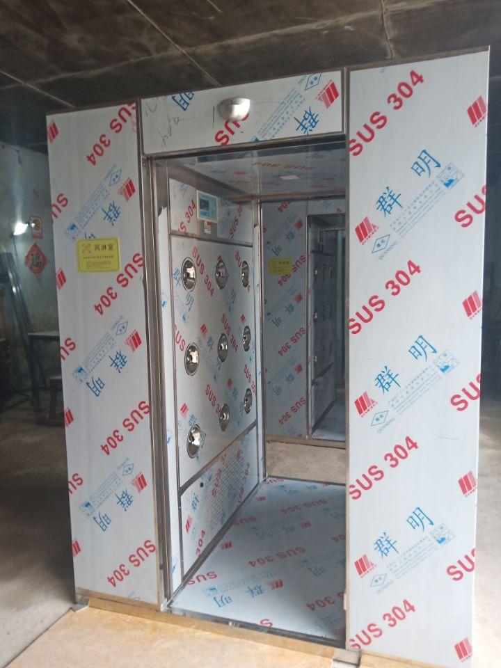 双人三吹风淋室(210/304不锈钢货淋通道尺寸定制)
